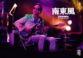 2007-DVD-Live